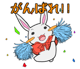 Rabbit of Little Red Riding Hood sticker #738243
