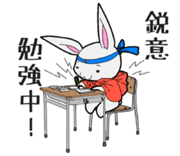 Rabbit of Little Red Riding Hood sticker #738247