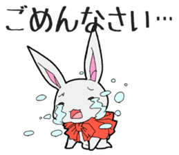 Rabbit of Little Red Riding Hood sticker #738251