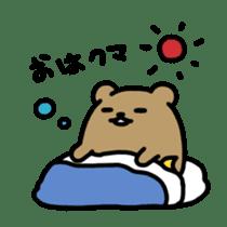 Koshikuma sticker #738423