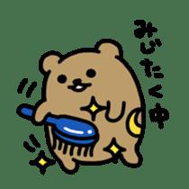 Koshikuma sticker #738425