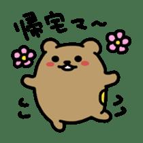 Koshikuma sticker #738427