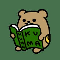 Koshikuma sticker #738428