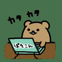 Koshikuma sticker #738429