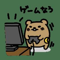 Koshikuma sticker #738430