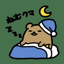 Koshikuma sticker #738433