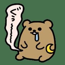 Koshikuma sticker #738457