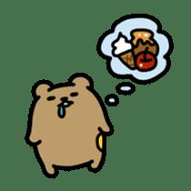 Koshikuma sticker #738459