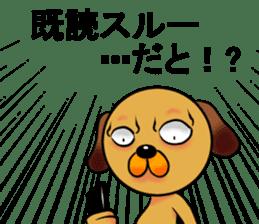 Googly dog(Anger Edition) sticker #738623