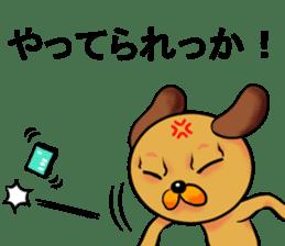 Googly dog(Anger Edition) sticker #738624