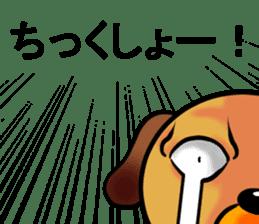 Googly dog(Anger Edition) sticker #738625