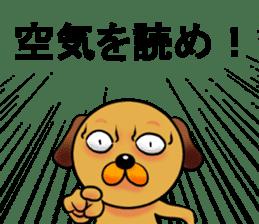 Googly dog(Anger Edition) sticker #738626