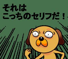 Googly dog(Anger Edition) sticker #738628