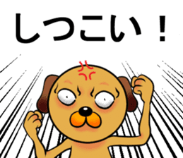 Googly dog(Anger Edition) sticker #738631