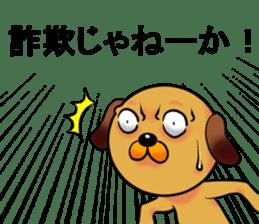 Googly dog(Anger Edition) sticker #738632