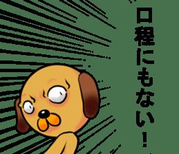 Googly dog(Anger Edition) sticker #738633