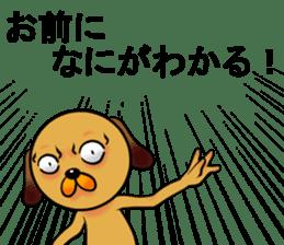 Googly dog(Anger Edition) sticker #738639