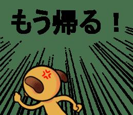 Googly dog(Anger Edition) sticker #738641