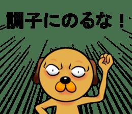 Googly dog(Anger Edition) sticker #738642