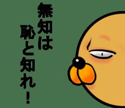 Googly dog(Anger Edition) sticker #738645
