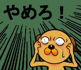 Googly dog(Anger Edition) sticker #738648