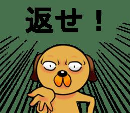Googly dog(Anger Edition) sticker #738650