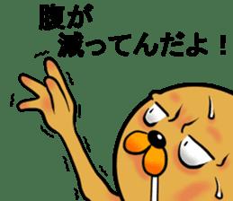 Googly dog(Anger Edition) sticker #738652
