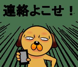 Googly dog(Anger Edition) sticker #738653