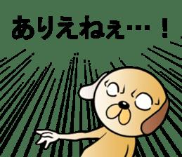 Googly dog(Anger Edition) sticker #738654