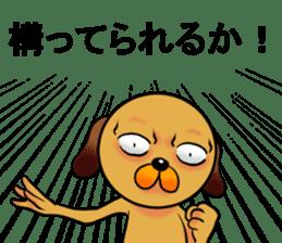 Googly dog(Anger Edition) sticker #738657