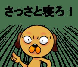 Googly dog(Anger Edition) sticker #738659