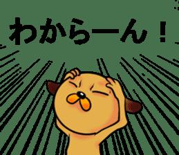Googly dog(Anger Edition) sticker #738660