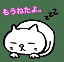 Rice cake cat sticker #739306