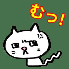 Rice cake cat sticker #739307