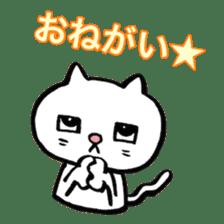 Rice cake cat sticker #739311