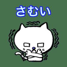 Rice cake cat sticker #739313
