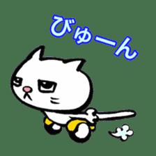 Rice cake cat sticker #739314