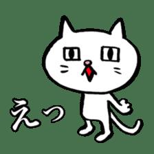 Rice cake cat sticker #739317