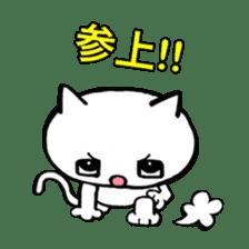 Rice cake cat sticker #739322