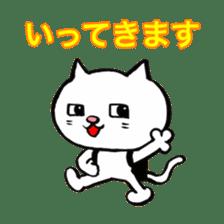 Rice cake cat sticker #739327