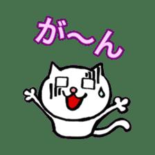 Rice cake cat sticker #739334