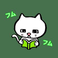 Rice cake cat sticker #739335