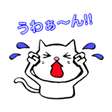 Rice cake cat sticker #739336