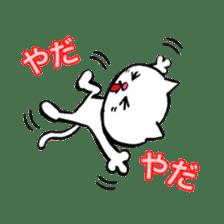 Rice cake cat sticker #739337
