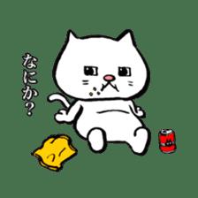 Rice cake cat sticker #739338
