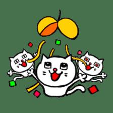 Rice cake cat sticker #739339