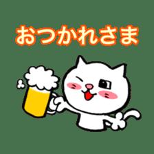 Rice cake cat sticker #739341