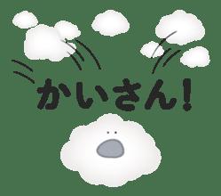 Mr.cloud sticker #739434