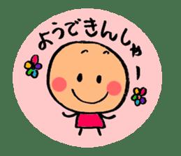 Komameccho sticker #739823