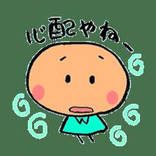Komameccho sticker #739827